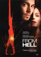 From Hell - DVD movie cover (xs thumbnail)