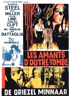 Gli amanti d'oltretomba - Belgian Movie Poster (xs thumbnail)