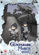 """Gunparade March"" - British Movie Cover (xs thumbnail)"
