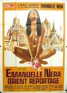 Emanuelle in Bangkok - Movie Poster (xs thumbnail)