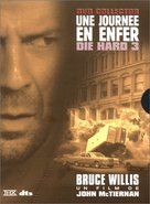 Die Hard: With a Vengeance - French VHS cover (xs thumbnail)
