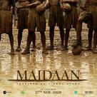 Maidaan - Indian Movie Poster (xs thumbnail)