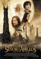 The Lord of the Rings: The Two Towers - Spanish Movie Poster (xs thumbnail)