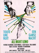 All Night Long - Belgian Movie Poster (xs thumbnail)