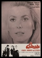 La chamade - Danish Movie Poster (xs thumbnail)