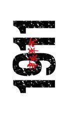 Xin hai ge ming - Hong Kong Logo (xs thumbnail)