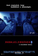 Paranormal Activity 3 - Hungarian Movie Poster (xs thumbnail)