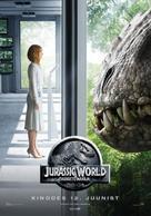 Jurassic World - Estonian Movie Poster (xs thumbnail)