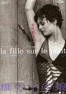 Fille sur le pont, La - Japanese Movie Poster (xs thumbnail)