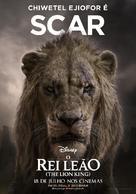The Lion King - Portuguese Movie Poster (xs thumbnail)