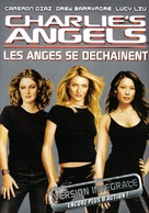 Charlie's Angels: Full Throttle - French DVD movie cover (xs thumbnail)