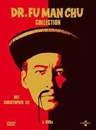 The Brides of Fu Manchu - German DVD cover (xs thumbnail)