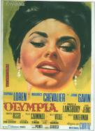 A Breath of Scandal - Italian Movie Poster (xs thumbnail)