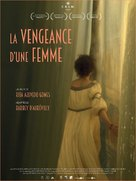 A Vingança de Uma Mulher - French Movie Poster (xs thumbnail)