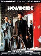 Homicide - French Movie Poster (xs thumbnail)