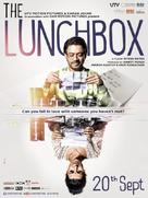 The Lunchbox - Indian Movie Poster (xs thumbnail)