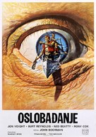 Deliverance - Croatian Movie Poster (xs thumbnail)