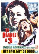 Games - Belgian Movie Poster (xs thumbnail)