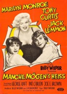 Some Like It Hot - German Movie Poster (xs thumbnail)