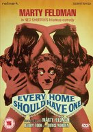 Every Home Should Have One - British DVD movie cover (xs thumbnail)