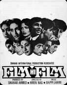 Film Hi Film - Indian Movie Poster (xs thumbnail)