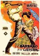 The Barbarian and the Geisha - Spanish Movie Poster (xs thumbnail)