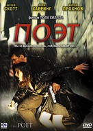 The Poet - Russian Movie Cover (xs thumbnail)
