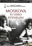 Moskva slezam ne verit - Finnish DVD cover (xs thumbnail)