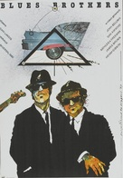 The Blues Brothers - Polish Movie Poster (xs thumbnail)