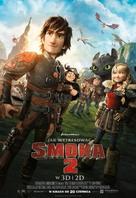 How to Train Your Dragon 2 - Polish Movie Poster (xs thumbnail)