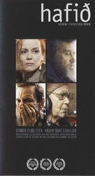 Hafið - Icelandic VHS cover (xs thumbnail)