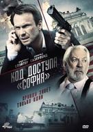 Sofia - Russian DVD cover (xs thumbnail)