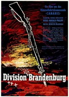 Division Brandenburg - German Movie Poster (xs thumbnail)