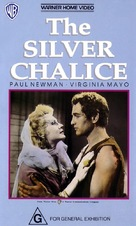 The Silver Chalice - Australian Movie Cover (xs thumbnail)