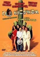 Picking Up the Pieces - Russian DVD movie cover (xs thumbnail)