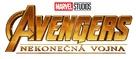 Avengers: Infinity War - Slovak Logo (xs thumbnail)