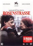 Rosenstrasse - Hong Kong Movie Cover (xs thumbnail)