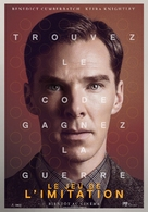 The Imitation Game - Canadian Movie Poster (xs thumbnail)