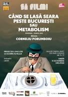 Când se lasa seara peste Bucuresti sau metabolism - Romanian Movie Poster (xs thumbnail)