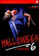 Halloween: The Curse of Michael Myers - Italian Movie Poster (xs thumbnail)