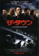 The Town - Japanese Movie Poster (xs thumbnail)