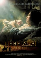 The Nativity Story - South Korean Movie Poster (xs thumbnail)