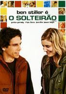Greenberg - Brazilian Movie Cover (xs thumbnail)