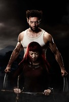 The Wolverine - Key art (xs thumbnail)