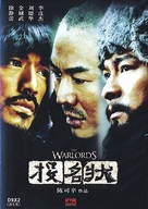 Tau ming chong - Hong Kong Movie Cover (xs thumbnail)