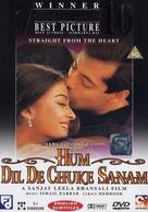 Hum Dil De Chuke Sanam - British DVD movie cover (xs thumbnail)
