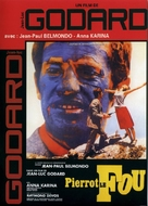 Pierrot le fou - French Movie Cover (xs thumbnail)