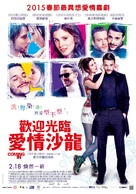 Coming In - Taiwanese Movie Poster (xs thumbnail)