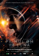 First Man - Romanian Movie Poster (xs thumbnail)