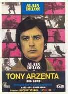 Tony Arzenta - Spanish Movie Poster (xs thumbnail)